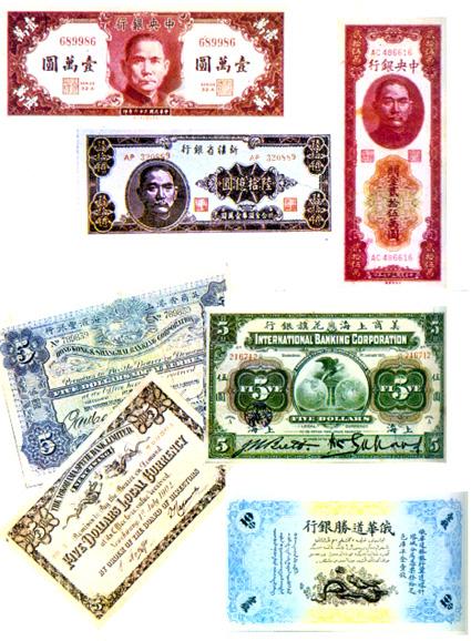 Kleine geschichte des chinesischen geldes