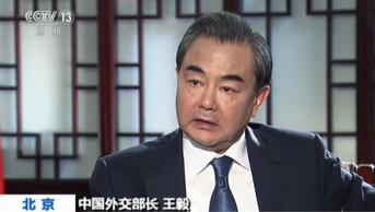 王毅澄清了中方对当前巴以斗嘴的立场