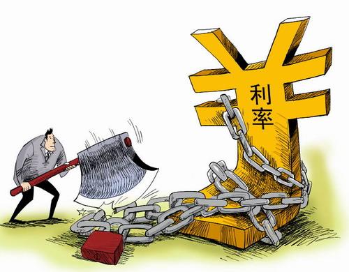 """今日票据贴现利率_利率市场化的""""生死战""""_今日中国"""