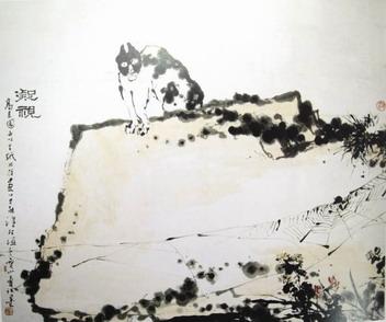 《凝视》 潘天寿作品