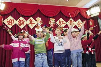 系鞋带方法步骤图解中国结