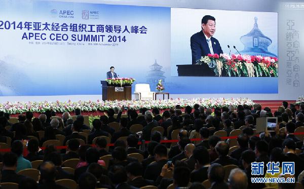 11月9日,2014年亚太经合组织工商领导人峰会在北京国家会议中心图片