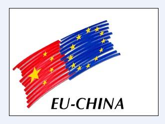 指出,中欧将致力于建立基于规则的,更加有效,透明,公正,合理的国际图片