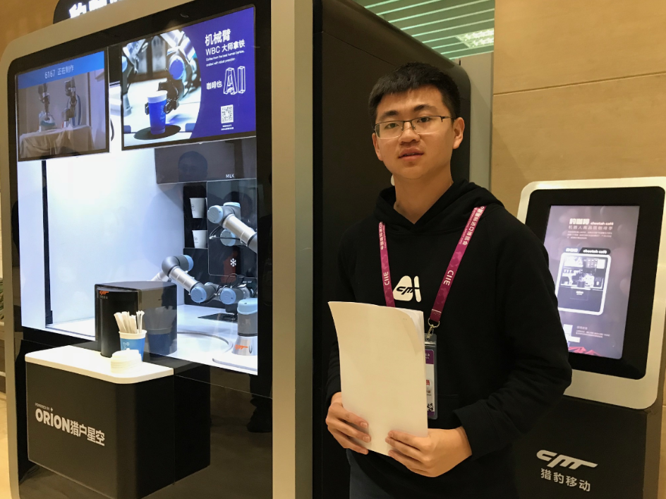 CIIE: Automated Services and AI Create New Business Opportunities