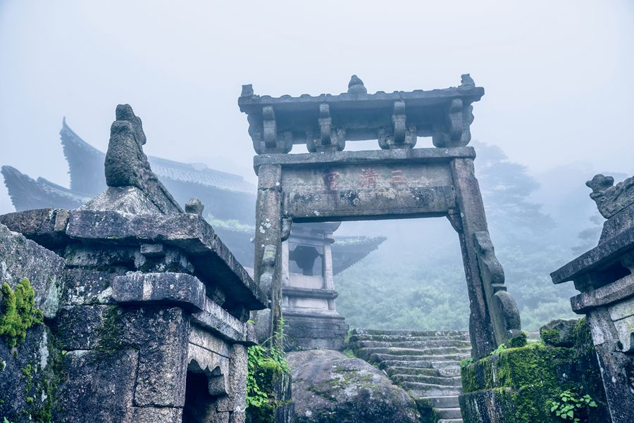 Mount Sanqing National Park: An Open-air Museum of Ancient