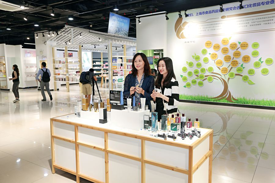 Cosmetics Imports on the Fast Lane -- China Development