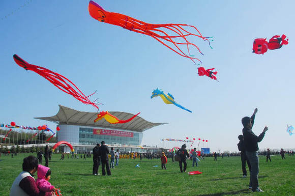 Folklore Flying High In Weifang
