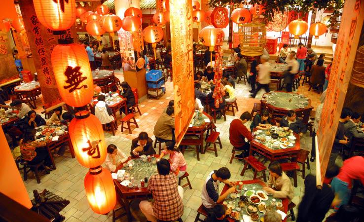 China Life