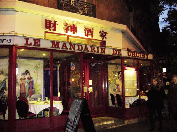 La chine for Un chinois cuisine