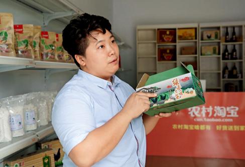 http://www.juhua523272.cn/jiaodian/161466.html
