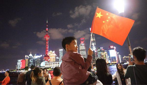 改革,开放,发展:中国经济社会进步的源泉图片