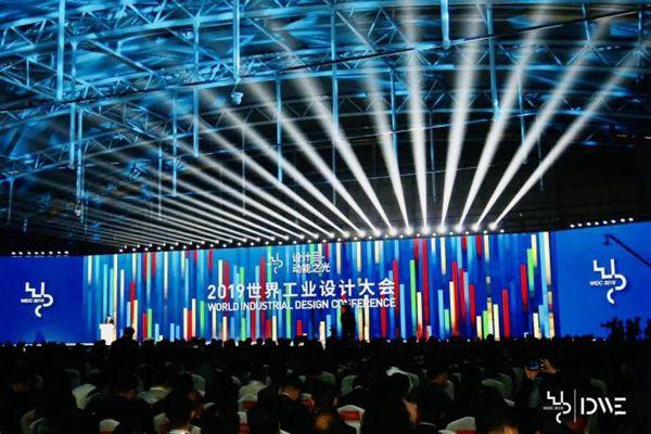 <strong>在中国,创造设计动能之光――访</strong>