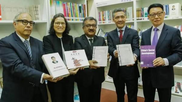 秘鲁国家图书馆中国图书中心正式对外开放